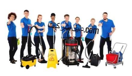 شركة تنظيف بالخفجى افضل وارخص شركة تنظيف منازل وفلل بالبخار بالخفجى