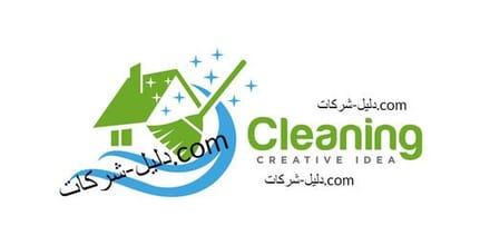 شركة تنظيف جنوب الرياض 0553470082