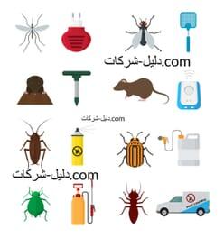 افضل شركة مكافحة حشرات بالخرج دليل ارخص شركات لمكافحة وابادة الحشرات بالخرج